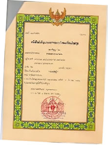 Thai government issued certificate marriage and divorce