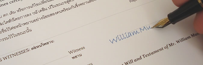 sample of downloadable last will and testamentl